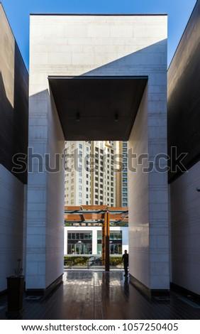 Dubai, UAE February 16, 2018: modern architecture. exterior and interior. #1057250405
