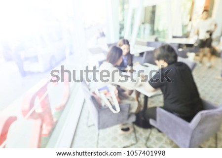 Blur of Business concept : asia people listen in business seminar presentation hall of hotel room,selective focus. #1057401998