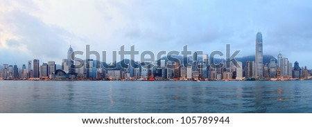 Hong Kong skyline in the morning over Victoria Harbour.