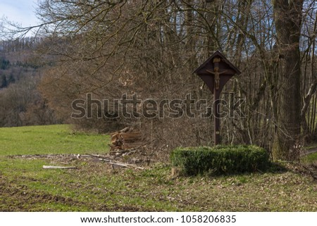 nature landscape of wanderlust in south germany rural countryside at easter springtime holiday sunny blue sky morning #1058206835
