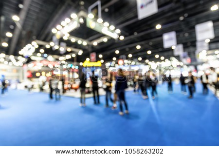 Abstract blurred defocused trade event exhibition background, business convention show concept. #1058263202