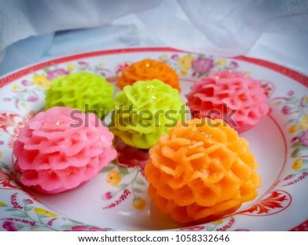 Thai dessert Tasty  #1058332646
