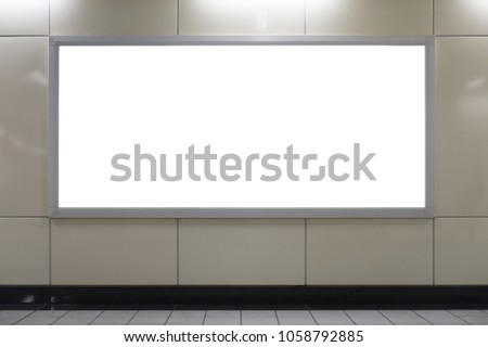 Large blank billboard on a street wall, banners with room to add your own text #1058792885