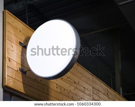 Signboard shop Mock up Logo Circle Display shop Retail Building exterior
