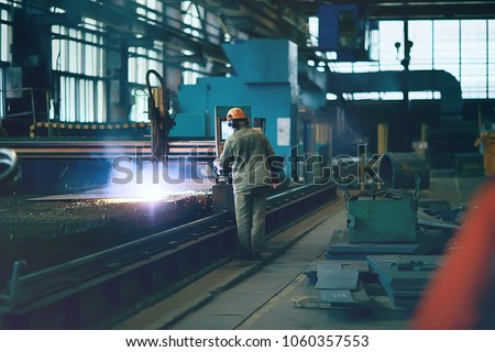metallurgical production, manufacturing premises, workshop at the plant, blast furnace, heavy industry, engineering, steelmaking #1060357553
