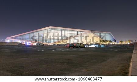 Qatar National Library in Doha, Qatar (Night/ Wide Shot)