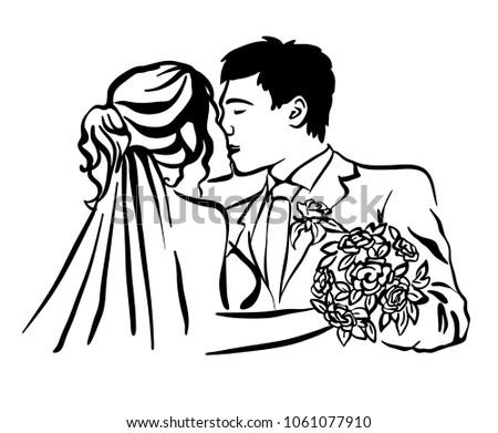 Bride and groom. Joyful wedding illustration.  #1061077910