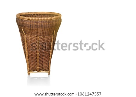 Di cut basket on white background, copy space #1061247557