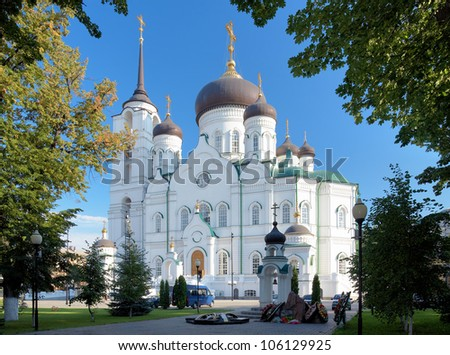 Annunciation Cathedral and Memorial to the Liquidators of the Chernobyl disaster in Voronezh, Russia #106129925