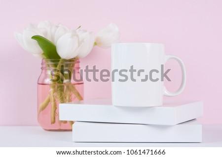 blank white mug mockup #1061471666