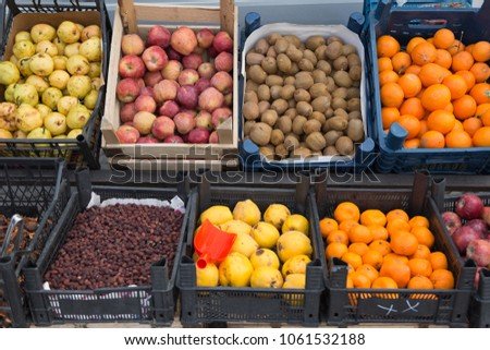 Fruits Sold in Turkey #1061532188