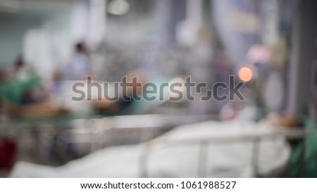 Blurred nurse in emergency room #1061988527