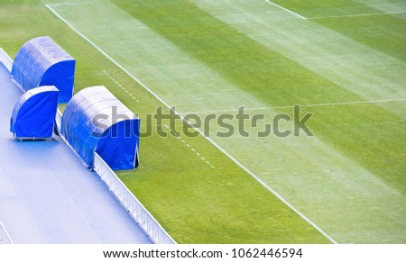 Football soccer green field with coach bench on the stadium for 2018 World Cup #1062446594