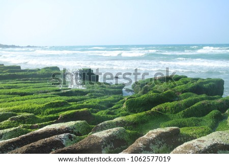 Landscape in Laomei Coast, Fuguei Cape, Jinshan, New Taipei City, Taiwan. #1062577019