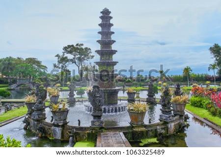 Tirta Gangga water palace on Bali island, Indonesia #1063325489