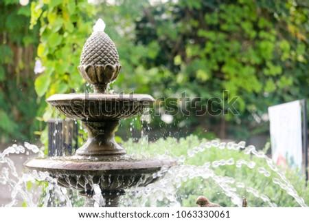 Fountain in garden Royalty-Free Stock Photo #1063330061