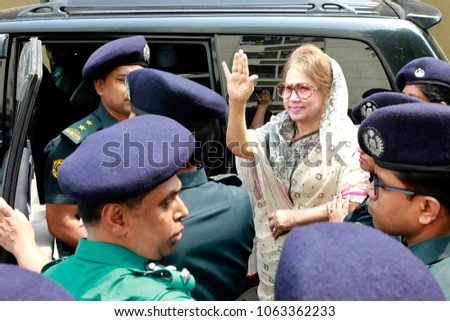Dhaka, Bangladesh - April 07, 2018: The former Prime Minister BNP Chairperson Khaleda Zia has returned to the prison at old Dhaka's Nazimuddin Road after undergoing medical tests at BSMMU in Dhaka. #1063362233
