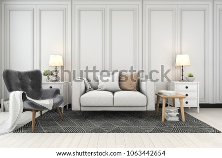 3d rendering mock up frame in living room with sofa #1063442654