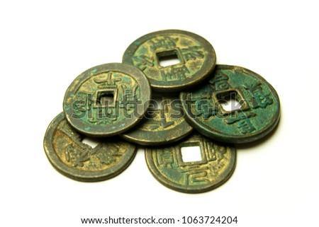 A lot antique bronze Chinese coins on a white background #1063724204