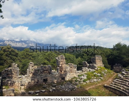 Ancient ruins with sky horizon #1063805726
