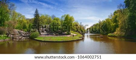 The scenic Lake. Sofiyivsky Park.  Uman, Cherkasy Oblast, Ukraine. Sofiyivka is a scenic landmark of world gardening design. #1064002751