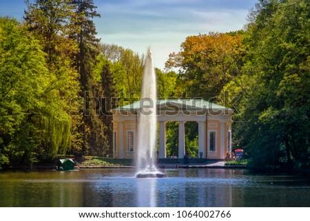 The Snake fountain. Uman, Cherkasy Oblast, Ukraine. Sofiyivka is a scenic landmark of world gardening design. #1064002766