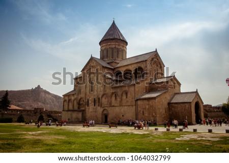 Svetitskhoveli Orthodox Cathedral in Mtskheta, Georgia. Church with mural of zodiac #1064032799