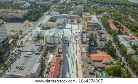 Russia, Stavropol - September 11, 2017: The city center. Guardian Angel of the City of the Cross. Aerial view   #1064374907