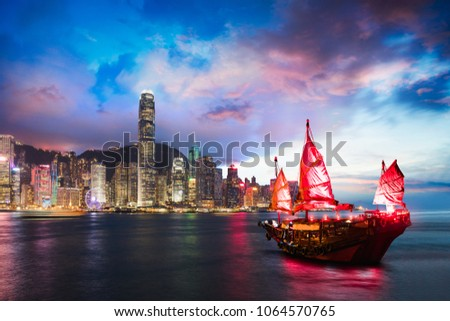Victoria Harbour Hong Kong night view with junk ship on foreground Royalty-Free Stock Photo #1064570765