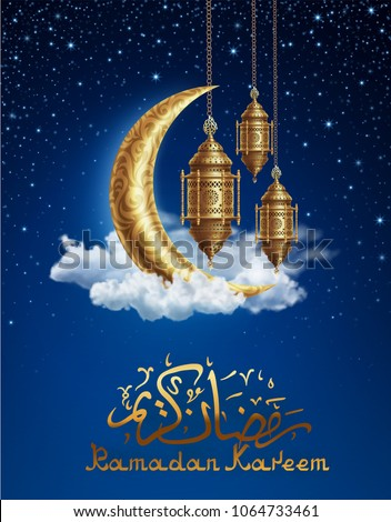 Ramadan kareem background, illustration with arabic lanterns and golden ornate crescent, on starry background with clouds. EPS 10 contains transparency. #1064733461