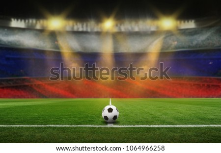 Soccer ball on the green field of stadium #1064966258