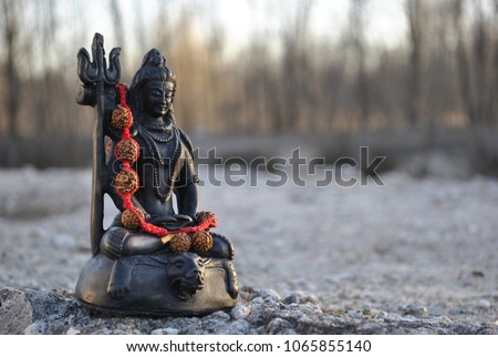Small  statue of Lord Shiva  #1065855140