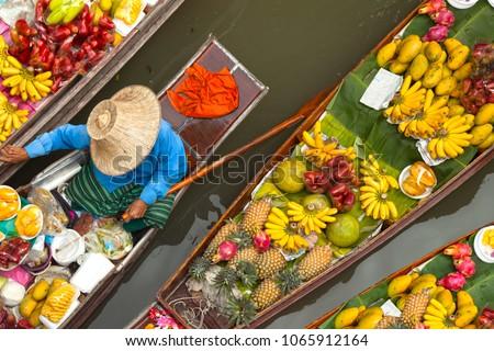 floating market  #1065912164