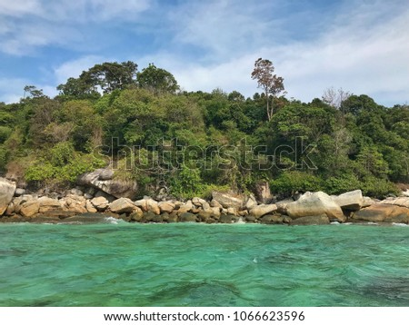 Landscape view of sea and island with cloudy blue sky as background, Li Pe island, Thailand #1066623596