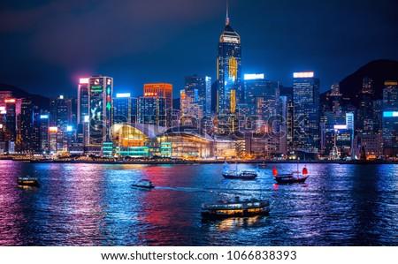 Hong Kong Night View  #1066838393