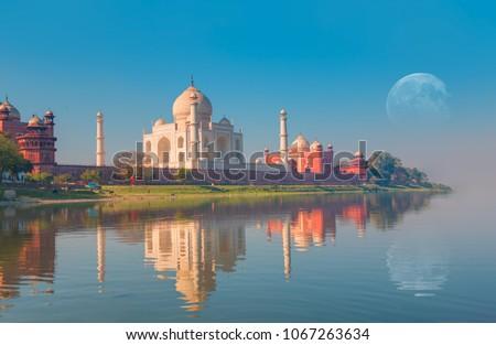 "Taj Mahal at sunset - Agra, India ""Elements of this image furnished by NASA """