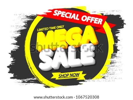 Mega Sale, special offer, poster design template, vector illustration #1067520308