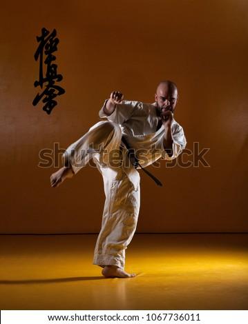 Man practicing karate kyokushinkai Royalty-Free Stock Photo #1067736011