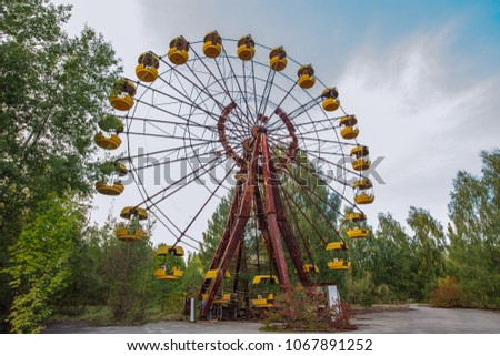 Amusement park in Pripyat. exclusion Zone of Chernobyl ghost city #1067891252