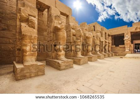 Ruin of Karnak Temple, Luxor, Egypt #1068265535