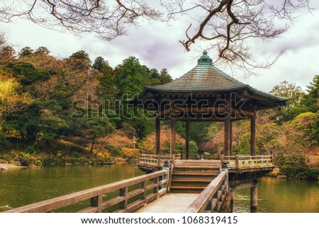 A view of the Pagoda in the garden at Narita Temple #1068319415