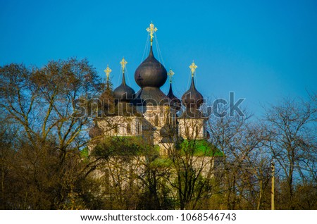 dome and cross of the Orthodox church #1068546743