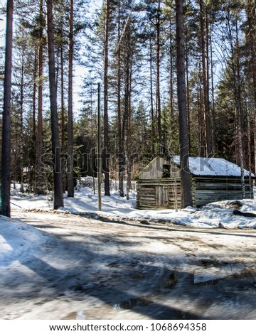 Old Barn in the forrest #1068694358
