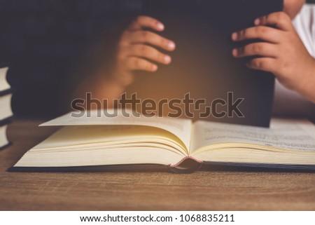 Library Studies Educational Equipment #1068835211