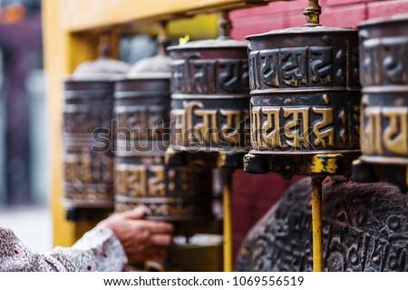 Prayer wheels at Boudhanath Stupa in Kathmandu, Nepal #1069556519