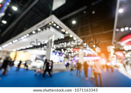 Abstract blurred defocused trade event exhibition background, business convention show concept. #1071163343