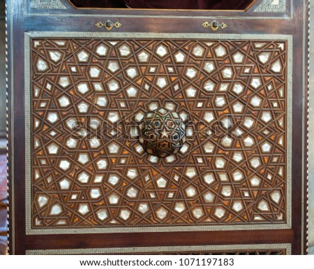 Ottoman art example of Mother of Pearl inlays #1071197183