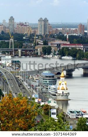 2011.09.11, Kiev, Ukraine. Cityscapes of Kiev, Ukraine. Architecture of Ukraine. #1071464369