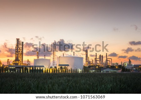 Natural Gas storage tanks and oil tank in industrial plant  in the morning #1071563069