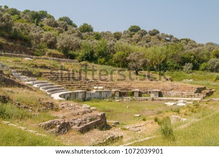 Ruins of the ancient city Magnesia (Magnesia on the Maeander), Turkey #1072039901